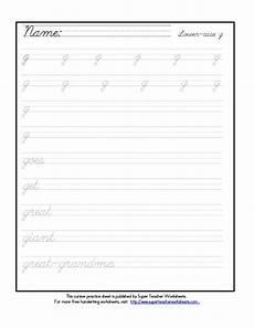 3rd grade printable writing worksheets freecourseware web fc2 com