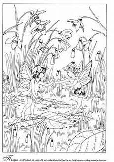 Ausmalbilder Elfen Wald Eine Malvorlage Mit Einer Elfe Und Ihrem Einhorn Im Wald