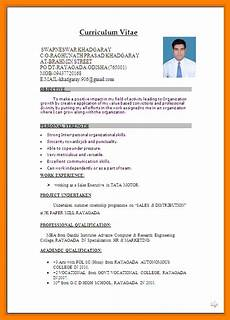 5 cv format with photo in ms word theorynpractice