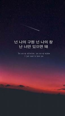 Bts Iphone Wallpaper Quotes by 63 Meaningful Iphone Mobile Wallpapers Are Representing
