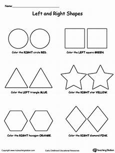 kindergarten position and direction printable worksheets myteachingstation com