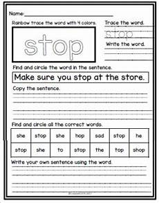 first grade sight word worksheets and activities by creativecota