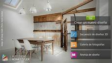 homestyler interior design android video review by