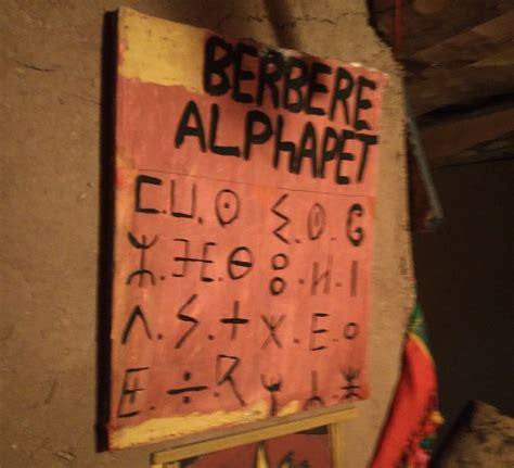 Berber Language