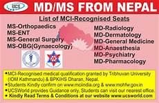 study md ms in nepal md admission in nepal mci recognized seats
