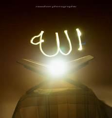 Mashaallah Beautiful Islam Words Quotes Page 442