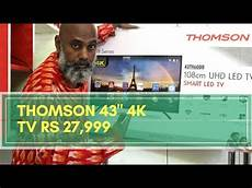 thomson 43 inch 4k tv rs 27 990 review setup and