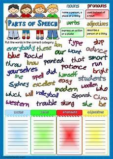 parts of speech nouns pronouns verbs adjectives interactive worksheet