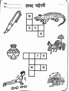 addition worksheets for lkg 8942 grammar work sheet collection for classes matra alphabet worksheets lkg kg activity