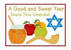 Rosh Hashanah Clipart rosh hashana writefury