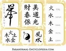 feng shui symbole feng shui