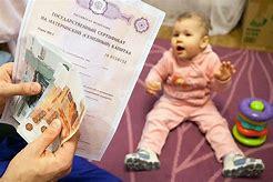 материнский капитал кому дают в россии