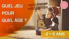 Quels Jeux Pour Un Enfant De 3 224 6 Ans Quel Jeu Pour
