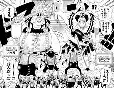 One Piece Anime Size Chart Giant Size Comparison