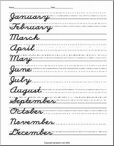 elementary handwriting practice writing