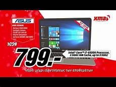 notebook mieten media markt media markt gifts 2016 laptop asus
