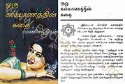 Tamil sex books pdf