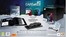 project cars 2 un steelbook 233 ditions limit 233 e et