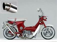 Modifikasi Motor Jadul by Otomotif Motor Jadul Modif Motor Jadul