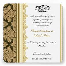 gold damask brocade muslim wedding invitation zazzle