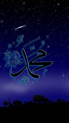 allah wallpaper iphone allah muhammad islamic 1080 x 1920 wallpapers