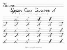 cursive handwriting worksheets for 4th graders 22020 cursive letter s worksheet for 3rd 4th grade lesson planet