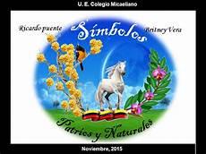simbolos naturales de tinaquillo imagenes de los simbolos patrios y naturales de venezuela