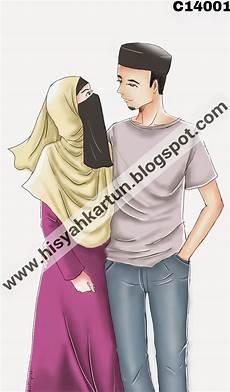 Gambar Kartun Muslimah Kahwin Kantor Meme