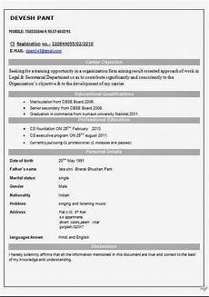 resume format comerce graduates one page cv format