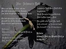 Ibo Schwarze