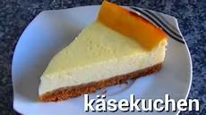 Käsekuchen Einfach Mit 500g Quark - k 228 sekuchen mit biskuitboden einfach und lecker