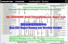 service manuals schematics 2010 lamborghini gallardo engine control fs full set lamborghini workshop manual wiring diagram update to 2018 year classifieds