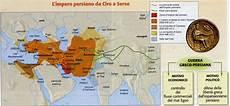 satrapie persiane l impero persiano il di tutti i greci prof