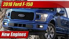 ford f 150 datenblatt 2018 ford f 150 new engines