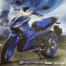 Modifikasi Mx King 2018 by Yamaha Mx King Facelift 2018 Aka Exciter Akan Ada Dua