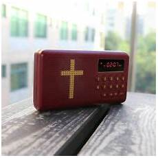 Bible Audio Books Player Speaker King the holy bible audio player king talking digital