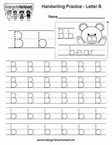 free printable letter b writing practice worksheet for kindergarten
