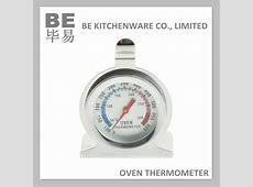 Instant Read Mechanical Microwave Meat Thermometer(id