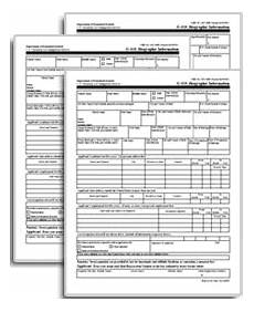us immigration forms g 1145