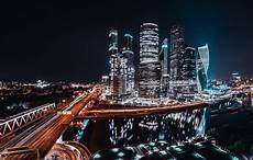 Moscow City Wallpaper For Iphone by Wallpaper Light The City Lights Road Moscow