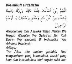 Tata Cara Umroh Sesuai Sunnah Lengkap Dan Bacaannya Al Hijaz