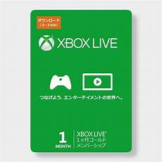 xbox live 1 month gold membership