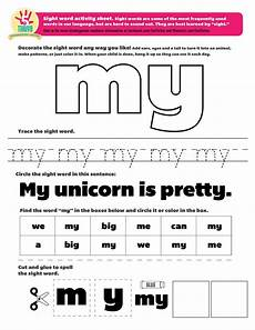 sight word printables and more