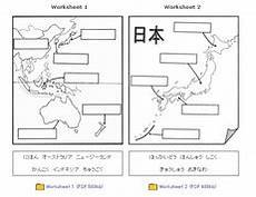 japanese geography worksheet 19504 geography japanese teaching ideas