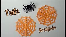 faire une toile diy d 233 co toile d araign 233 e en papier