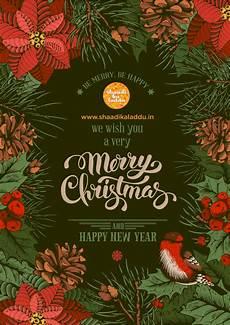 team shaadi ka laddu wishes you a merry christmas happy new year visit shaadikaladdu in blog