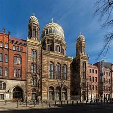berlin mitte file neue synagoge berlin mitte 160328 ako jpg