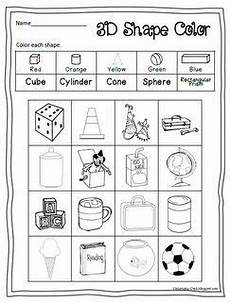 free printable 3d shape worksheet to color scroll down the page kindergarten math math