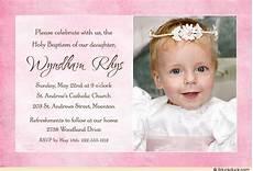 invitation card christening layout layout baptism invitations