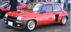 File 1985 Renault 5 Turbo 2 Jpg